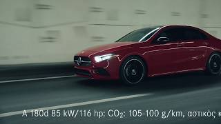Download Mercedes-Benz: A-Class Sedan Video