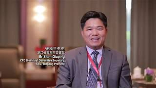 Download Mr Shen Qiuping 盛秋平先生 Video