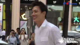 Soo Ae's Wedding * Kim Rae Won Free Download Video MP4 3GP M4A