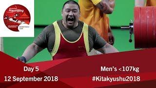 Download Men's Up To 107kg | Day 5 | Kitakyushu 2018 Video