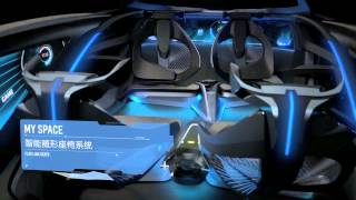 Download Chevrolet FNR Concept - Shanghai 2015 Video