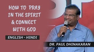 Download How To Pray In The Spirit & Connect With God (English - Hindi) | Dr. Paul Dhinakaran Video