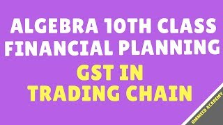 Download PreReq Video | GST in Trading Chain | Algebra Class 10th | Financial Planning| Ch#4 | | MH Board Video