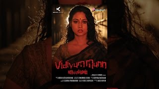 Download Vidiyum Munn Video