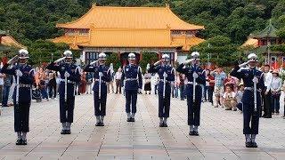 Download 20181103-1104忠烈祠(National Revolutionary Martyrs' Shrine, Taipei)空軍儀隊交接:志願役表演 Video