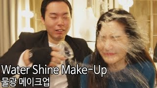 Download [물광 메이크업 강좌] Water Shine Make-Up 水光メイク Video
