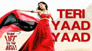 Download Teri Yaad Yaad - Vaah! Life Ho Toh Aisi | Shahid Kapoor & Sanjay Dutt | K.K & Jayesh Gandhi Video