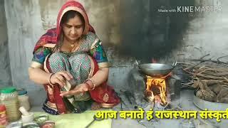 Download देसी राजस्थान,राजस्थानी कढ़ी बनाने की विधि | Village Food Outdoor | desi rajasthan Video