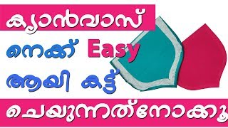 Download Canvas Neck design cutting and stitching /Churidar neck designs malayalam Video