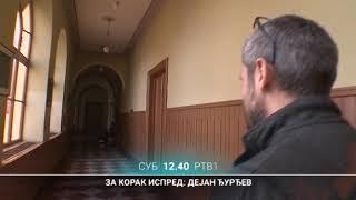 Download Za korak ispred: Dejan Đurđev | 08.12.2018. Video