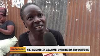 Download EKIBOOZIBOOZI Kiki ekisikiriza abayimbi okuyingira eby'obufuzi.A Video