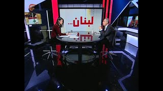 Download تغطية خاصة | 2019-12-02 | قراءة في التطورات على الساحة اللبنانية Video