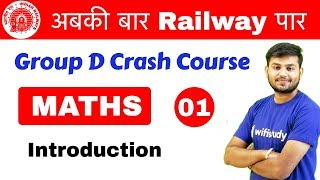 Download 11:00 AM - Group D Crash Course | Maths by Sahil Sir | Day #01 | Introduction Video