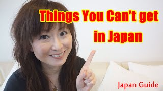 Download Things you can't get in Japan 【Japan Guide】 Video