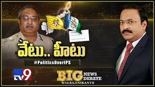 Download Big News Big Debate : AP Politics Over IPS - Rajinikanth TV9 Video