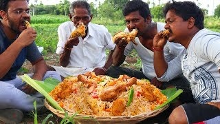 Download Chicken Biryani Recipe |Traditional Chicken Biryani By Our Grandpa | Grandpa Kitchen Video