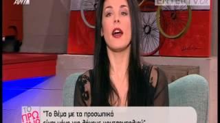 Download Entertv: Λιάγκας σε Τριανταφυλλίδου: «Μην το υποτιμάς! Νομίζω ότι κάνεις λάθος Ιωάννα...» Video