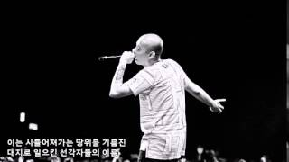 Download 이그니토 - Lost Chronicle (feat E SENS) Video