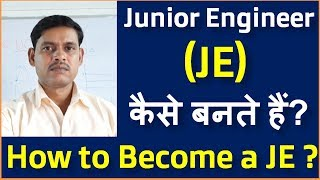 Download Junior Engineer Kaise bane | How to Become a JEE ? Video