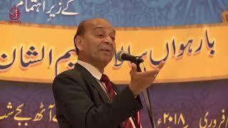 Download Popular Meerthi Mushaira 2018 Anjuman Muhibban e Urdu Hind Qatar Video