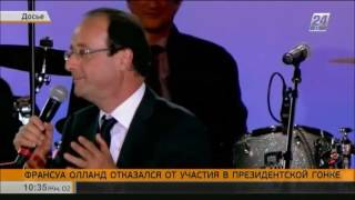 Download Франсуа Олланд отказался от участия в президентских выборах 2017 года Video
