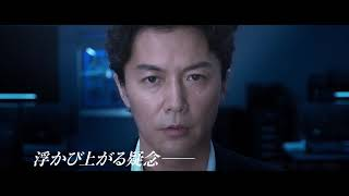 Download 「マンハント」メイキングドゥ・チウ篇 Video