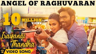 Download Angel Of Raghuvaran - Iraivanai Thandha (Video Song) | Velai Illa Pattadhaari 2 | Dhanush, Amala Video