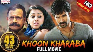 Download Khoon Kharaba (HINDI DUBBED MOVIE) || Mithun Chakraborty, Aadhi, Nikki Galrani Video