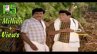 Download யோவ்வெயில்நேரத்துலவிதண்டாவாதம் பண்ணாதையாநாங்க நல்ல போலீஸ்காரங்க || Goundamani,Very Rare Comedy Video