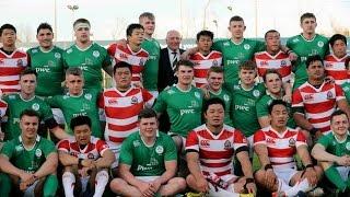 Download Irish Rugby TV: Ireland Under-19s v Japan Under-19s Highlights Video