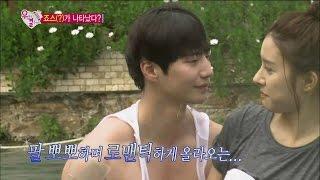 Download 【TVPP】Song Jae Rim - Hot spring Date, 송재림 - 팔뽀뽀에 과감한 스킨십까지! 달달 온천 데이트 @ We Got Married Video