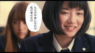 Download 映画「ピーチガール」キャラクター予告 沙絵編 Video