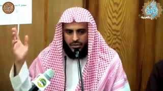 Download Абдульазиз аль-Тарифи ″Уповай на Аллаха и не теряй сил″ (3) Video