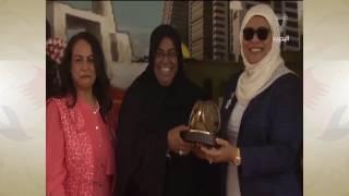 Download الدكتورة جواهر المضحكي تكرم مدرسة آمنة بنت وهب Video