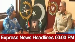 Download Express News Headlines - 03:00 PM | 27 March 2017 Video
