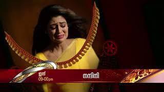 Download NANDHINI | Today at 9 PM | SURYA TV Video