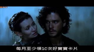 Download #074【谷阿莫】5分鐘看完史詩愛情電影《龐貝》 Video