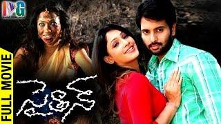 Download Shaitan Telugu Full Movie | Santosh Samrat | Akarsha | Telugu Horror Movies | Indian Video Guru Video