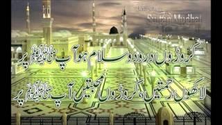 Download Molvi Muhammad Umar(Sahabi-E-Rasool) Video