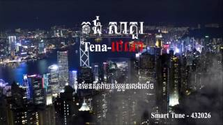 Download Tena - កង់សាគួរ Korng Sakour, +Lyrics Video