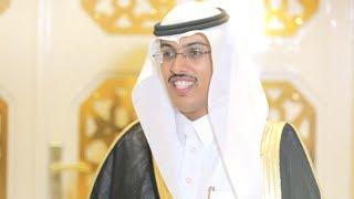 Download حفل زواج الشاب سعود بن محمد العوفي - تغطية مجموعة فوتو تايم 21 الإعلامية Video