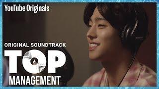 Download [MV] Lee Won Suk of Daybreak - Spring (니가 보여) | Top Management OST Video