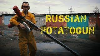 Download Самая мощная картофелепушка, Создание Russian Potato Gun Video