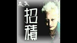 Download 【反黑】OCTB|這演員將香港版Joker演活了... Video