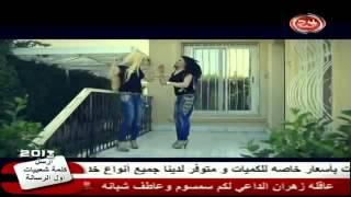 Download اعلان برفن بون وا بفرقة الفنانة سعاد طه Video