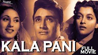Download Kala Pani (1958) | Super Hit Bollywood Classic Hindi Movie | Dev Anand, Madhubala, Nalini Jaywant Video