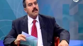 Download AÖF İslam Mezhepleri Tarihi 2 - TRT OKUL Video