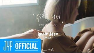 Download Yerin Baek(백예린) ″Across the universe(우주를 건너)″ M/V Video