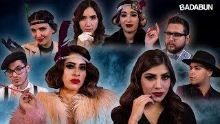 Download Adivina el YouTuber   La venganza perfecta Video