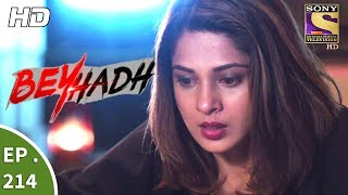 Download Beyhadh - बेहद - Ep 214 - 4th August, 2017 Video